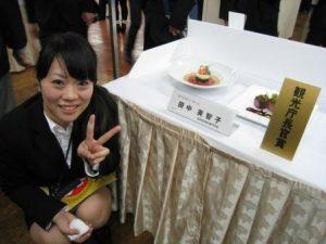 2011_gourmetpic_02