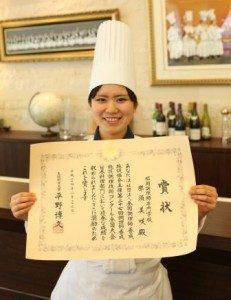 2012_gourmetpic_01