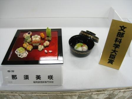 2012_gourmetpic_02