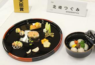 2013_gourmetpic_03