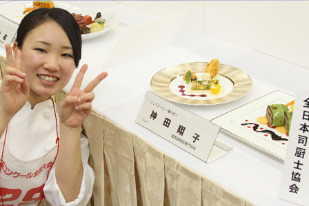 2014_gourmetpic_03