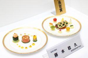 2015_gourmetpic_02